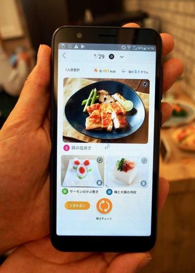 「ビストロ」で調理できるメニューを含む主菜と副菜を1週間分セットで提案。好みに合わせて献立の編集が可能