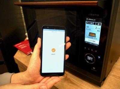 オーブンレンジなどの家電とアプリをつなげてIoT化することでより便利になり、暮らしが一変する