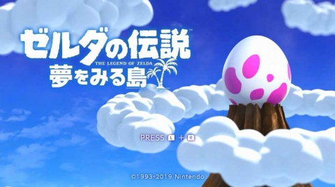 『ゼルダの伝説 夢を見る島』。名作ゲームボーイ用ソフトのリメーク版。5980円(税別)(c)1993-2019 Nintendo