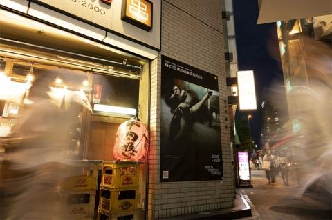 渋谷の街の各所に張り出された歴代受賞作品の1つ(写真提供/ニコン)
