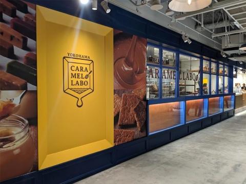 「YOKOHAMA CARAMEL LABO(ヨコハマキャラメルラボ)」は横浜発祥のキャラメル専門店。キャラメルの製造過程を店外から見学できる