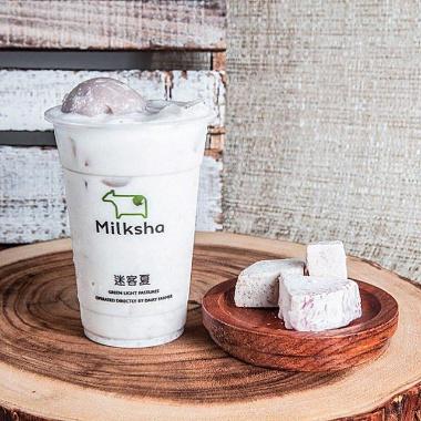 「Milksha Aoyama」の「大甲(たいこう)タロイモミルク」(680円・税別)。台湾原産のタロイモをペースト状にしてミルクと合わせたドリンク