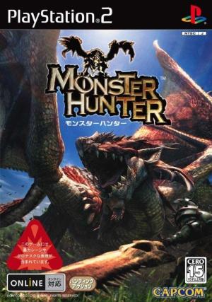第1作となった『モンスターハンター』は2004年3月に発売