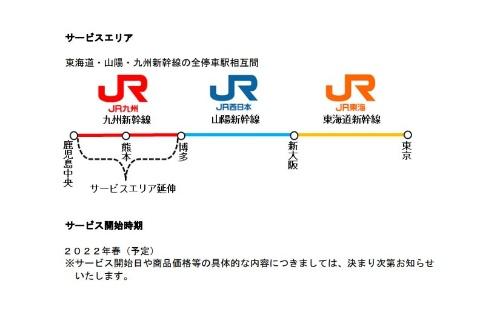 来夏、USJにSUPER NINTENDO WORLD 未来消費カレンダー新着情報(画像)