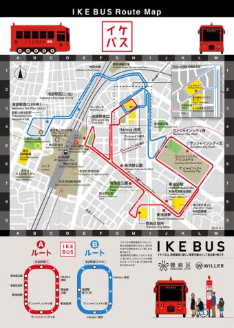 イケバスのルートマップ。池袋駅東口を起点にしたAルートと、西口を起点としたBルートがあり、どちらも20分おきに1日約30便が走る