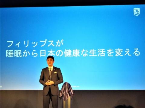 スピーチで大きな目標を掲げたフィリップス・ジャパンの堤浩幸社長