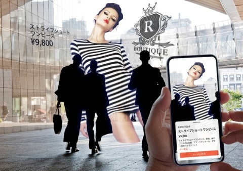 ARaddinをファッションの広告に応用したサービスイメージ(画像提供:ZEPPELIN)