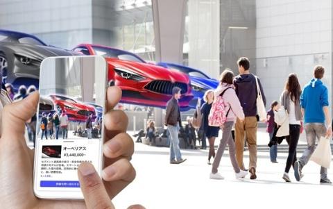 ARaddinをクルマの広告に応用したサービスイメージ(画像提供:ZEPPELIN)