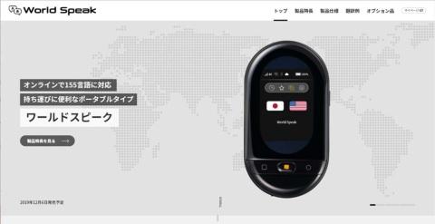 20年9月、ポルシェ初EV「タイカン」 未来消費カレンダー新着情報(画像)