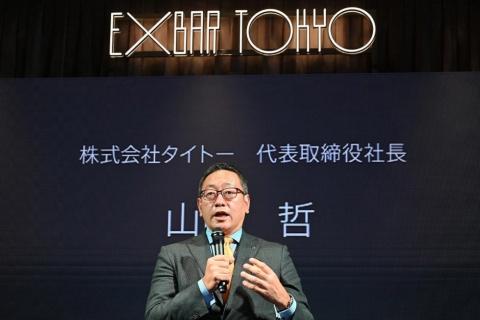 「大人のおいしい遊び場を提供したい」と語る、タイトーの山田哲氏