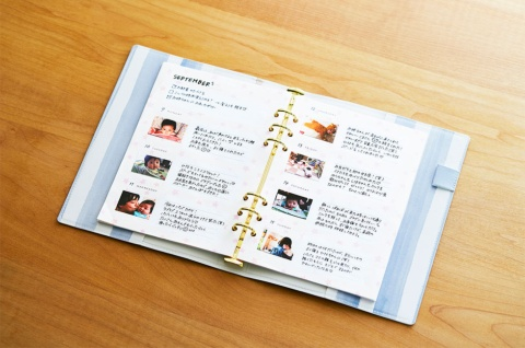 iNSPiCで印刷した写真を貼った育児ノート