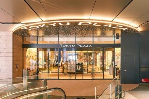「東急プラザ渋谷」は複合商業施設「渋谷フクラス」の商業施設ゾーンという位置付け