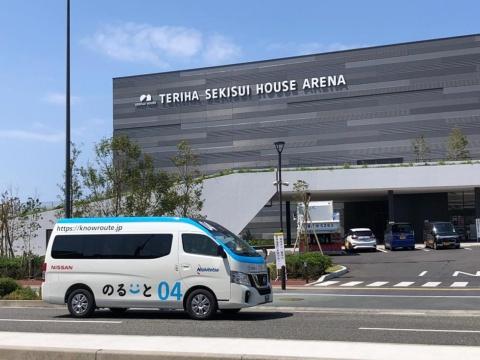 西日本鉄道と三菱商事が、福岡市東区のアイランドシティを中心としたエリアで展開しているオンデマンドバス「のるーと」