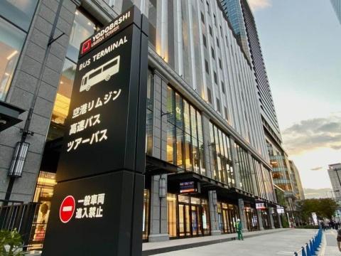 1階には国内主要都市への直行便が発着するバスターミナルを整備した。関西空港リムジンバスの到着地点でもあり、インバウンドのゲートウェイとしての発展拠点となることを目指す