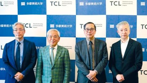 左から、多摩美術大学の和田達也教務部長、青柳正規理事長、建畠晢学長、クリエイティブリーダーシッププログラムのエグゼクティブ・スーパーバイザーを務める、美術学部統合デザイン学科の永井一史教授。東京・六本木で開催した記者発表会にて