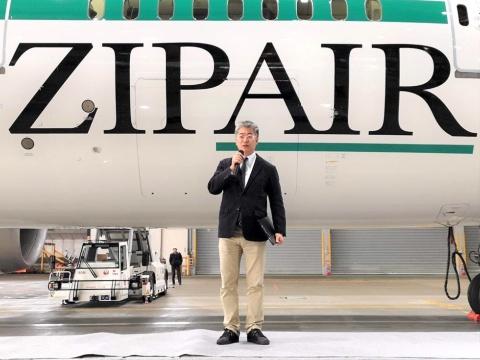ZIPAIR Tokyoの西田真吾社長