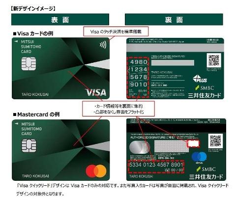 20年4月、NHKがネット同時配信開始 未来消費カレンダー新着情報(画像)