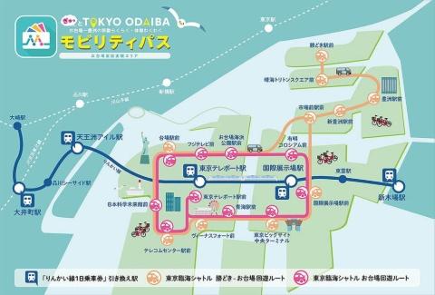 お台場エリアの情報を発信するとともに観光客のスムーズな移動を実現する「モビリティパス」で、同エリアにおける観光の活性化を目指す
