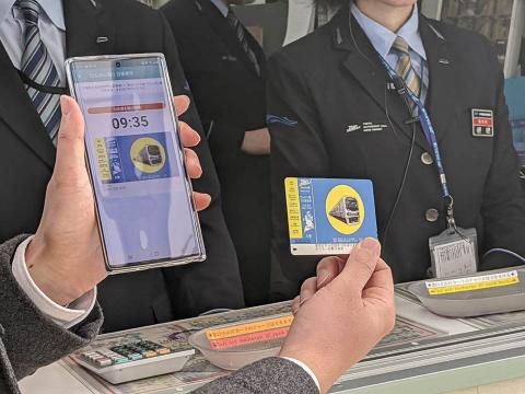 東京臨海高速鉄道は、アプリの利用者にりんかい線の1日乗車券を提供(初回のみ)。有人改札で受け取れる