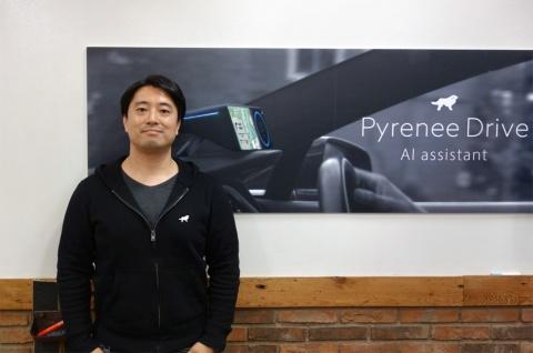 2021年3月までの製品化を目指すというピレニーの三野龍太CEO