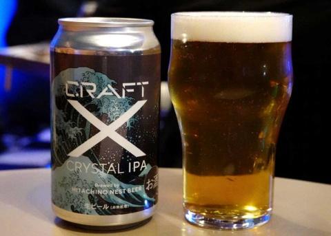 クラフトビールブランド「CRAFT X」の第1弾商品「クリスタルIPA」