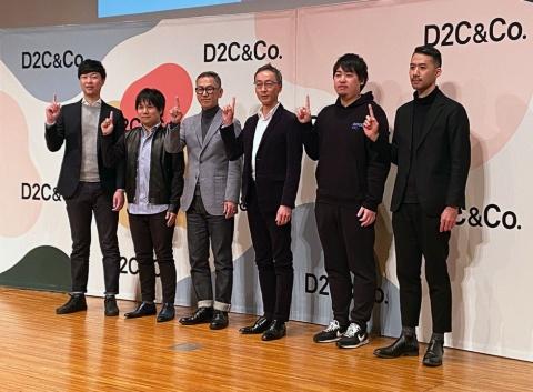 新会社の設立を発表した丸井の青井浩社長(右から3番目)