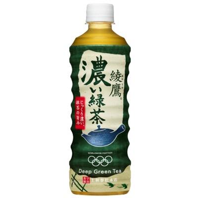 2020年3月9日に発売する「綾鷹 濃い緑茶」。希望小売価格は、525ミリリットルペットボトルは140円、280ミリリットルペットボトルは115円(いずれも税別)