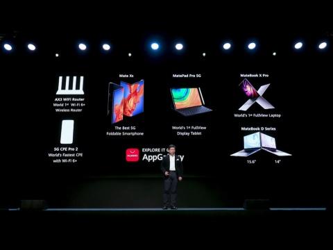 中国の華為技術(ファーウェイ)はスマホだけでなく、タブレットやパソコン、Wi-Fiルーターなど多様なデバイスを発表している