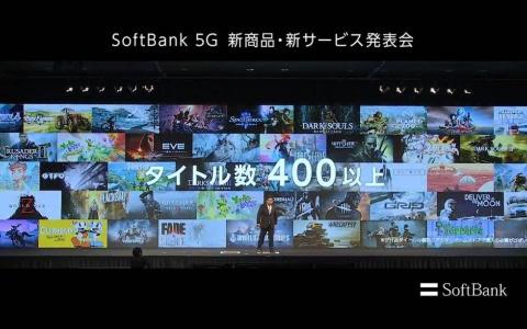 「GAME SQUARE」ではクラウドゲームの「GeForce NOW」を提供。400以上のゲームが楽しめる