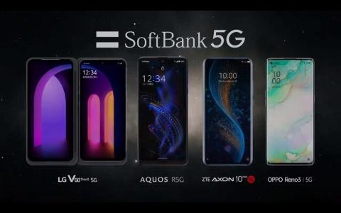 5Gのサービス開始に合わせて4種類の5G対応スマホを用意する