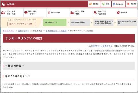 3月25日 新型iPad Pro発売 未来消費カレンダー新着情報(画像)