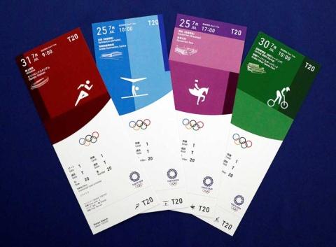 公益財団法人東京オリンピック・パラリンピック競技大会組織委員会が2020年1月に発表した東京2020オリンピック観戦チケット