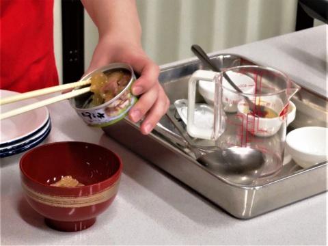 「やきとり柚子こしょう味」を味噌汁の具として使う提案も