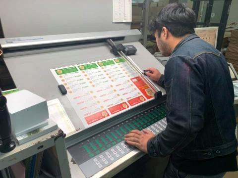チケットの印刷代は林氏が自腹で負担した。現在はデジタルチケットの配布も始めた