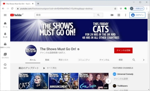 「The Shows Must Go On!」