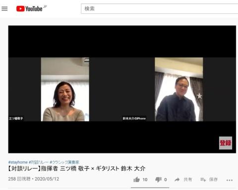 """著名人が近況報告の""""バトン""""をつなぎ、ワクチン開発を支援(画像)"""