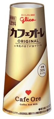 「カフェオーレ ORIGINAL」。砂糖の甘さを減らし生乳のおいしさを引き出す。コーヒーの香りはそのままに、生乳のすっきりとした飲み口を実現した