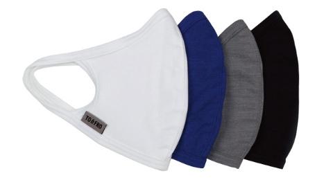 カジグループ の「みんなの夏マスク」はキシリトール加工しているため、装着するとひんやりする。大人用のM/Lサイズで1650円(税込み)