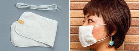 IKEUCHI ORGANICの「オーガニックCU+ マスクハンカチ」は通常はタオルだが、ひもを付けるとマスクになる。1320円(税込み)。右は装着したところ。マスクとしても違和感がない