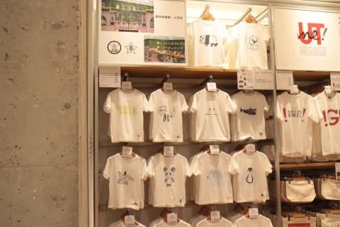 地元の幼稚園や小学校の子供たちのイラストもTシャツに