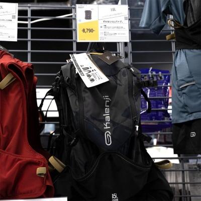 トレイルランニング用バッグ「ULTRA 15L」。サイズはXS/S、M/L、XLの3種類