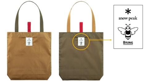 JR東日本とスノーピーク、日本環境設計の3社で企画したバッグ。スノーピークのロゴと、日本環境設計のリサイクルブランド「BRING」の両方が付いている