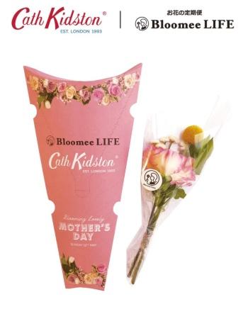 「キャス キッドソン」とのコラボレーションでは、花を送付する際のパッケージをコラボデザインに。キャス キッドソン直営店ではBloomee LIFEの初回配送が無料になる来店者向けキャンペーンなどを実施した