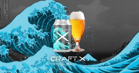 MOON-Xが販売するクラフトビール「クリスタルIPA」。クラフトビールブランド「常陸野ネストビール」を製造・販売している木内酒造(茨城県那珂市)と共同開発した