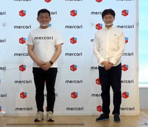 2020年8月31日に共同研究の結果を発表したメルカリジャパンCEOの田面木(たものき)宏尚氏(左)、博報堂生活総合研究所上席研究員の酒井崇匡氏(右)