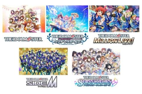 「アイドルマスター」シリーズとして現在展開している5つのブランド