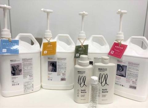 ナチュラルローソンで2020年8月26日から実験的に実施している洗剤の量り売り