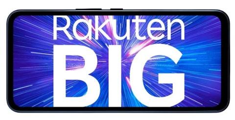 新端末の「Rakuten BIG」