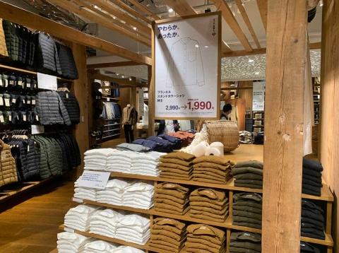 冬に向けて1枚は手に入れたいフランネルのスタンドカラーシャツ(紳士)は2990円から1990円に