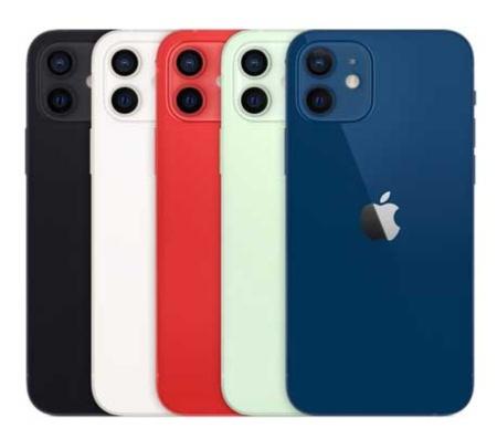 Apple「iPhone 12」発売 未来消費カレンダー新着情報(画像)